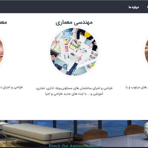 طراحی سایت گروه معماری STARCHITECT