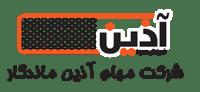 طراحی سایت شرکت آزین فیلتر