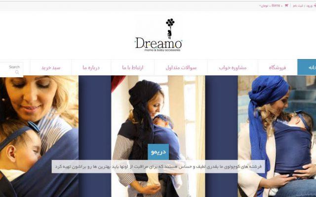 طراحی سایت فروشگاهی دریمو