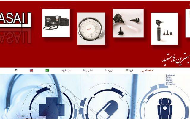 طراحی سایت شرکت رسامد